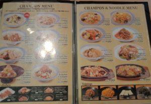 カンボジアにある長崎ちゃんぽんのお店のメニュー